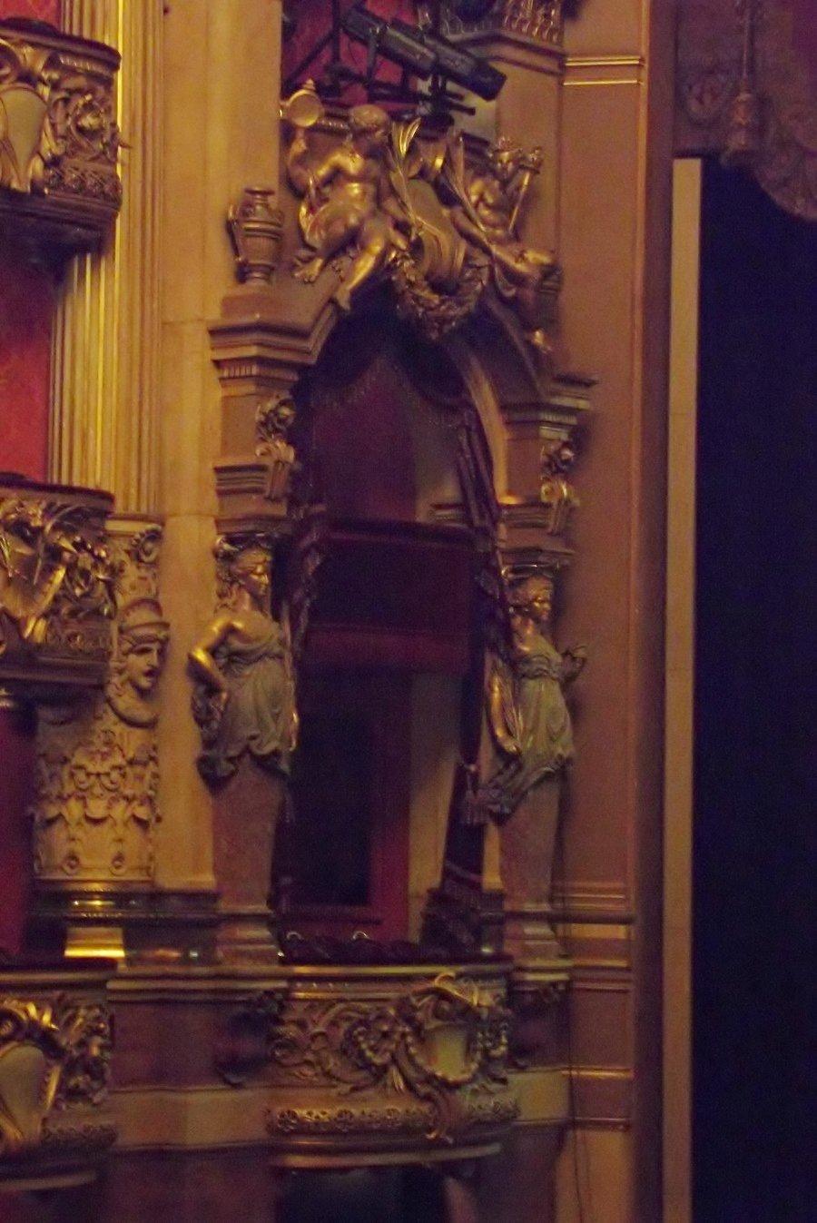 loge entre-colonne 2